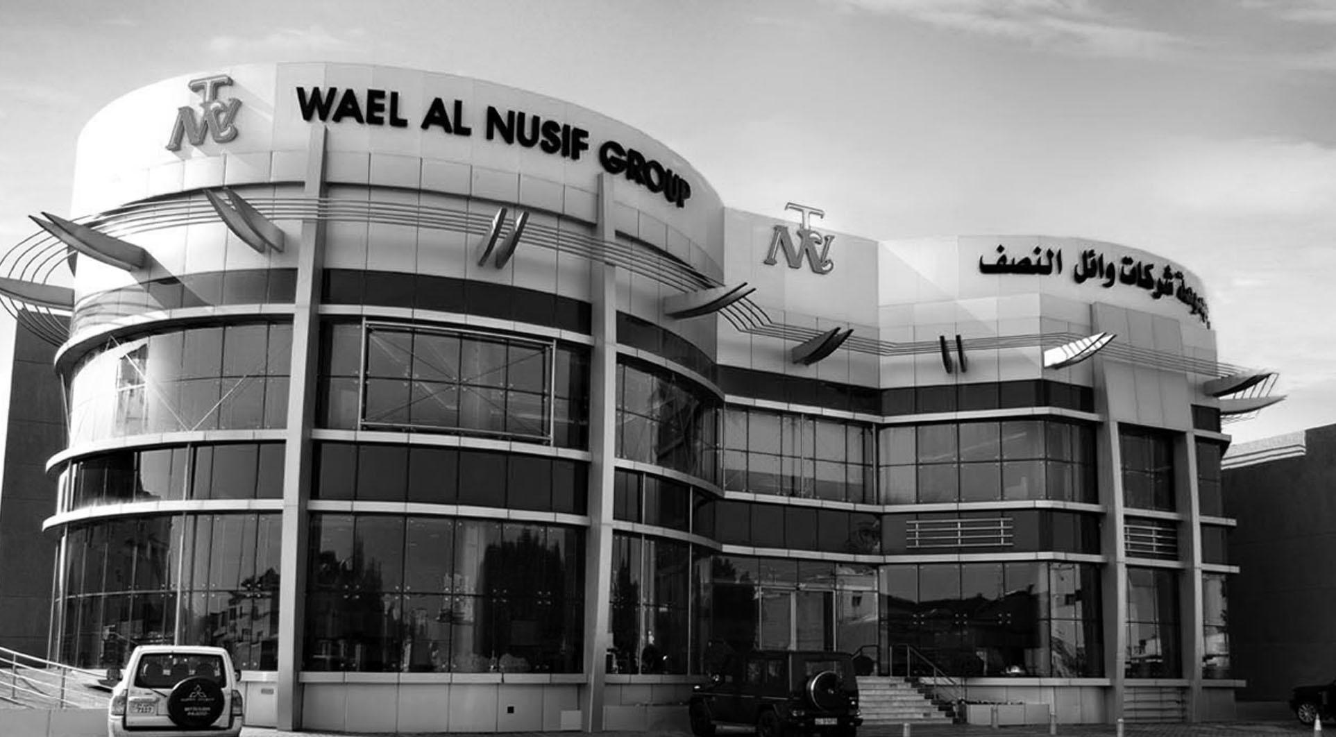 Welcome to Wael Al Nusif Group